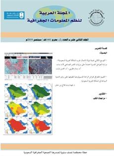 Cover-A-1212020-نسخة.jpg