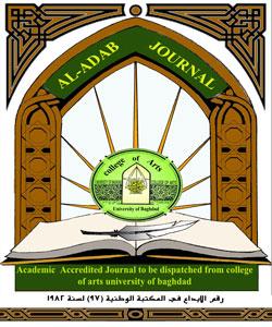 cover_issue_28_en_US.jpg
